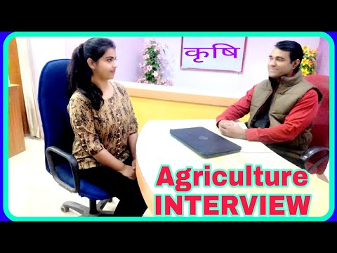 Agriculture #interview in hindi