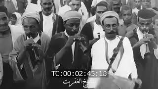(الشيخ العفريت - الهلّالو و تعليلة العروسة | تونس و الحلفاوين 1922م (جودة عالية