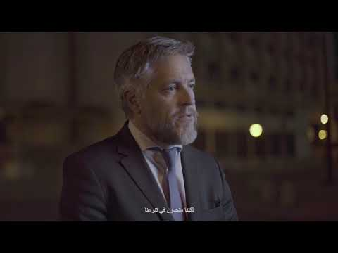 Europe Day 2021 video - Kingdom of Saudi Arabia