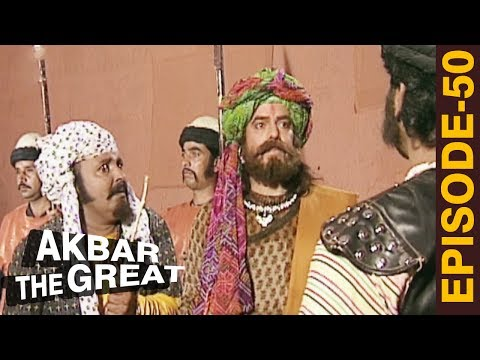 Akbar Aur Birbal - Akbar The Great - Episode 50 - अकबर एक महान - The Mughal Empire