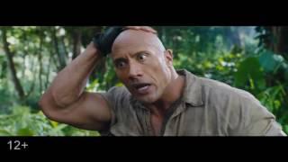 Трейлер к фильму Джуманджи: Зов джунглей
