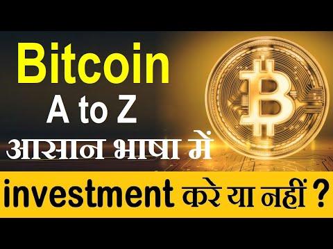 Bitcoin markets aud