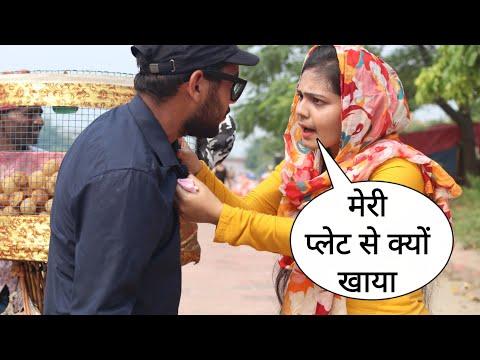 Pahli Baar Golgappa Prank Gone Wrong In Haridwar Uttrakhand By Desi Boy With Epic Reaction