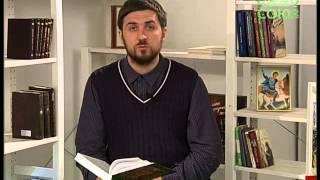 Загробная жизнь. Преподобноисповедник Гавриил (Игошкин) от компании Правлит - видео