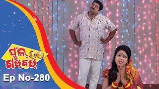 Full Gadbad - Comedy Ra Double Dose | Full Ep 280 | 15th September 2018 - TarangTV