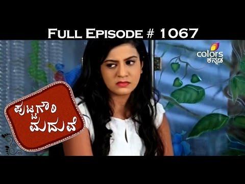 Puttagowri-Maduve--14th-May-2016--ಪುಟ್ಟಗೌರಿ-ಮದುವೆ--Full-Episode