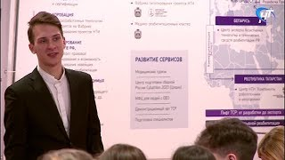В Великом Новгороде впервые прошел форум ученического самоуправления