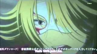 togainu no chi episode 1 english sub