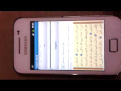 Video of Yasin-i Serif Dinle 2