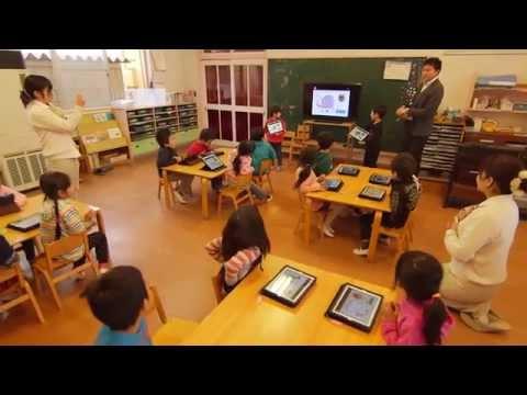 Kobipurisukuruyoshikawa Nursery School