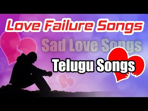 telugu love failure ringtone songs download