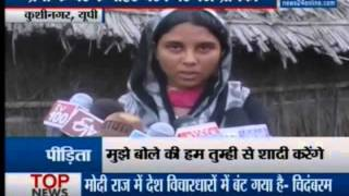 Kushinagar:  Jilted girlfriend sit-in protest outside the home of lover