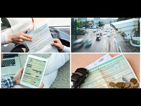 Как Оформить Документы На Машину в Армении? [Авто из Армении 4 часть.] Договор купли-продажи в ГАИ!