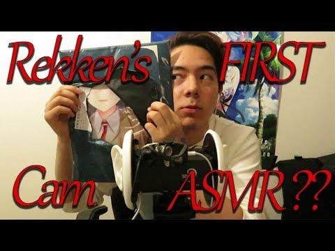 A Sponsored Video, but in ASMR (Anime Dakimakura Pillow)