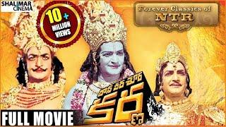 Daana Veera Soora Karna Telugu Full Length Movie || Sr. NTR, Nandamuri Balakrishna || Shalimarcinema