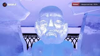 Открытие фестиваля «Удмуртский лёд - 2019»