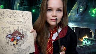 АСМР | Страшная Легенда Хогвартса | Гарри Поттер  |ASMR | Harry Potter RP