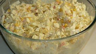 """Салат быстрого приготовления """"Гости на пороге"""" за 5 -10 минут. Салаты рецепты на праздничный стол"""