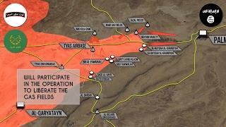 7 февраля 2017. Военная обстановка в Сирии. САА перебрасывает спецназ под Пальмиру. Русский перевод.