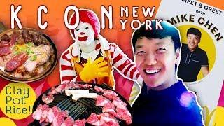 Korean Food Tasting, Kpop Concert & McDonald Beat Box Battle in New York!