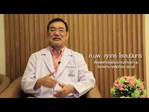 Thrombophlebitis คืออะไร