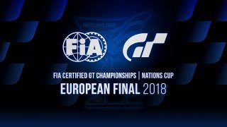 [English] FIA GT Championships 2018   Nations Cup   European Final   World Finalist Selection Match