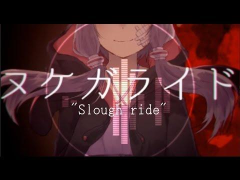 【結月ゆかり】ヌケガライド【オリジナル】/【Yukari Yuzuki】Slough ride【original】