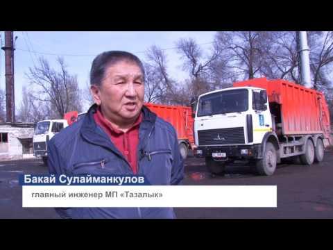 ЕС-Кыргызстан. Новые перспективы сотрудничества