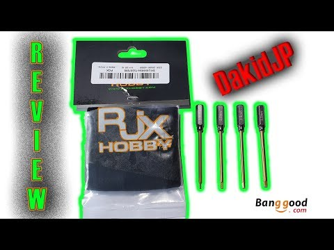 RJX Hobby Hex Review
