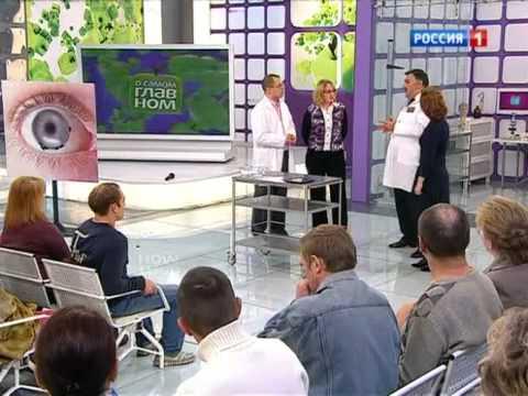 Лечение повышенного внутриглазного давления у взрослых
