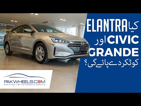 Hyundai Elantra 2021 | First Look Review | PakWheels