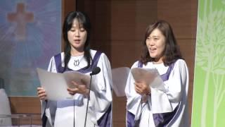 사랑의 종소리 - 김경신, 허예지