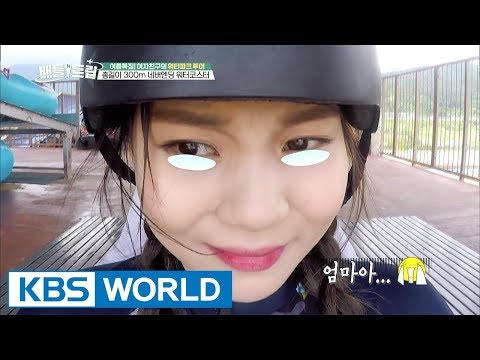 Slip down a 300 meter long never ending water slide! [Battle Trip / 2017.08.18]
