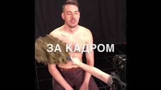 Голый ведущий РЕН ТВ (ЗА КАДРОМ)