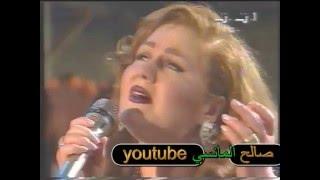 تحميل اغاني الفنانة الكبيرة ميادة الحناوي ـــ حبيبي هــــو MP3