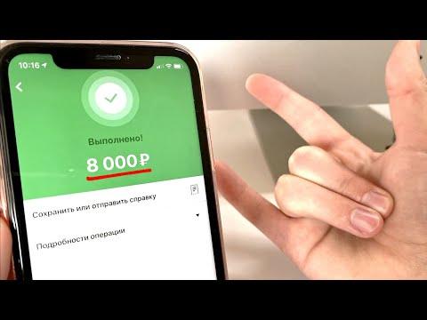 Линии фибоначчи бинарные опционы видео
