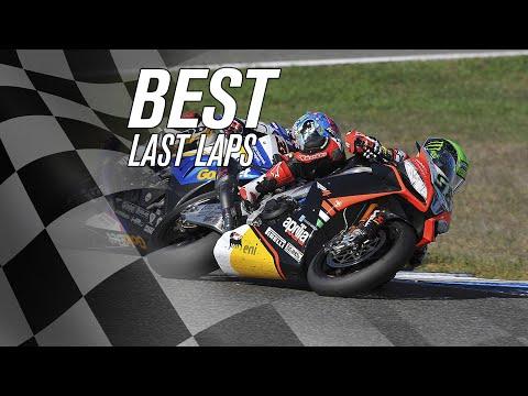 スーパーバイク世界選手権 SBK 第9戦スペイン(カタロニア・サーキット)決勝レースハイライト動画