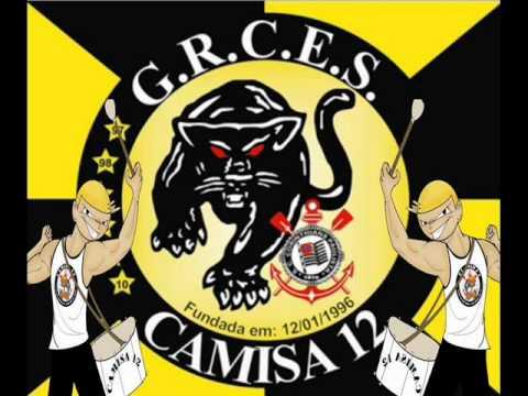Samba enredo da Camisa 12 do Carnaval 2012