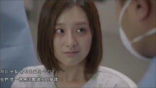 [  繁體中字 ]徐大英&尹明珠 - Once Again (다시 너를) 太陽的後裔OST Part.5