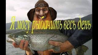 Бот для прокачки рыбалки в вов