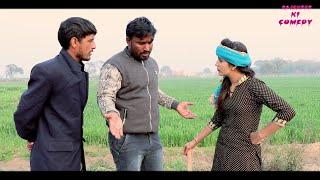 Desi छोरी English बाबू - Rajender kumar
