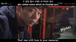 MC The Max - Because of You MV (The Girl Who Sees Smell OST)[ENGSUB + Romanization + Hangul]