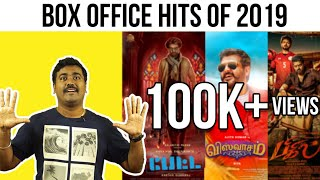 Top 10 Tamil Box Office 2019 Rewind 2019  Vijay Ajith Rajini Cinema Kichdy