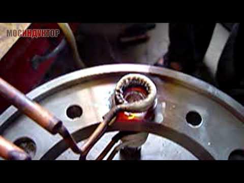 Индукционный нагрев плоскости фланца у отверстия