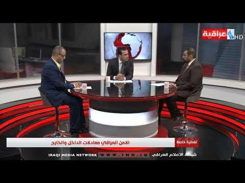 شاهد بالفيديو.. تغطية خاصة / تقديم حيدر زوير    /ضيف الحلقة / فاضل ابو رغيف /اسامة السعيدي