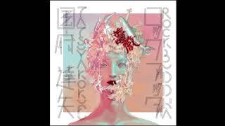 """国府達矢 """"薔薇"""" (Official Audio)"""