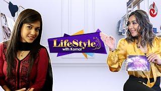 Lifestyle With Komal |  Episode 03 Promo | Sanam Jung | Komal Rizvi | Aaj Entertainment