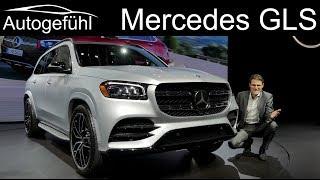 Mercedes-Benz GLS klasė (X167) 2019 - dabar