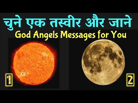 चुने एक तस्वीर,Pick a card tarot reading Hindi, God Angels Messages for You