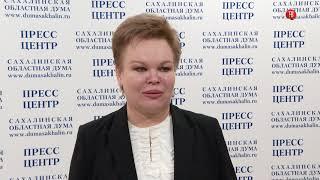 Елена Касьянова: о региональной доплате к пенсии